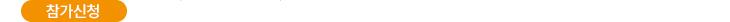 190817_자선당구대회공지_05.jpg