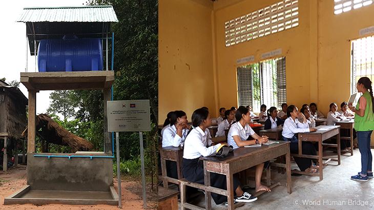 캄보디아 블로그용 1, 워터마크.png