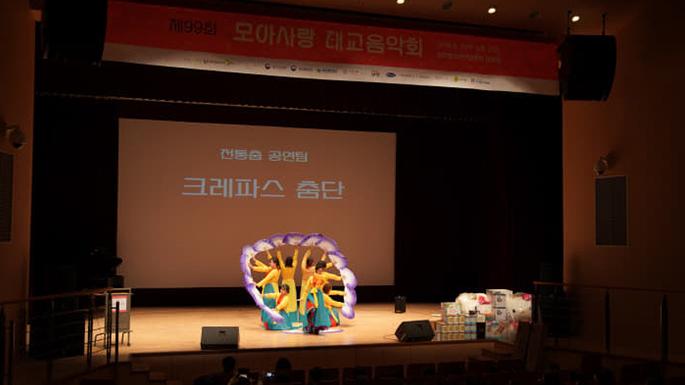 hp_news_대전모아사랑_02.jpg